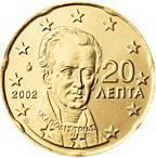 20 cents (other side, country Greece) 0.2