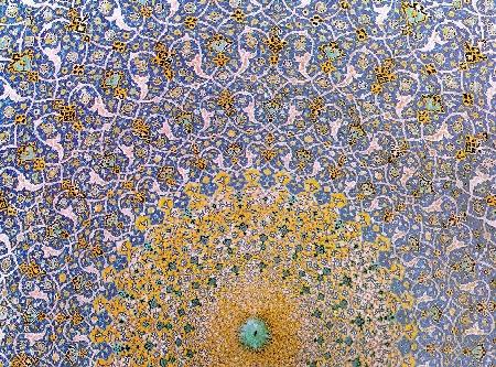 نیازمندیهای یاقوت اصفهان Isfahanas, kinas, Iranas, orai Isfahanas, telefono kodas, foto galerija